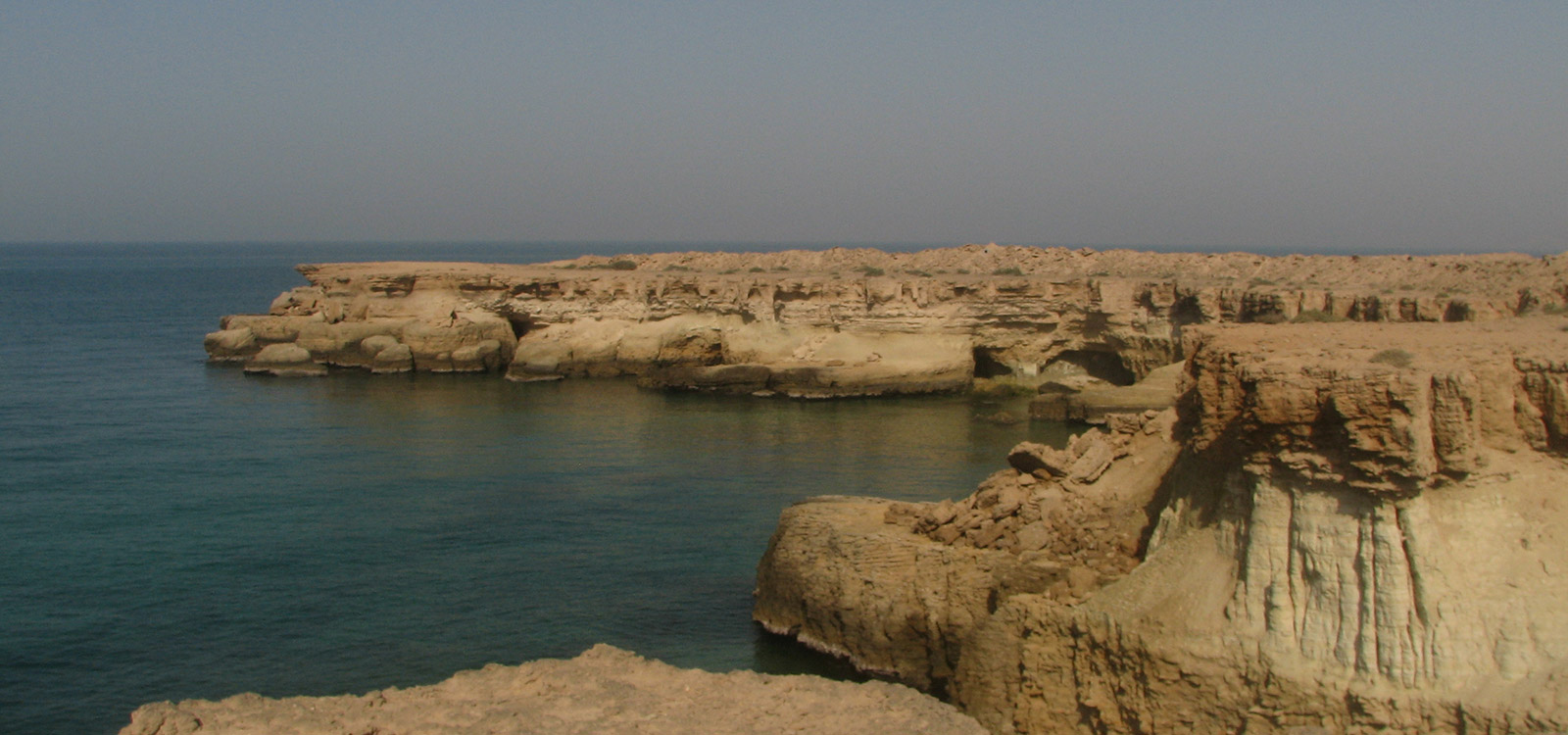 Integrated Coastal Zone Management (ICZM) in Hormozgan Province