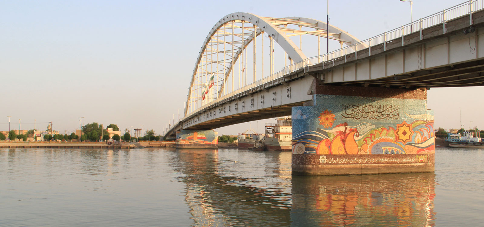 Jahan Ara river Bridge