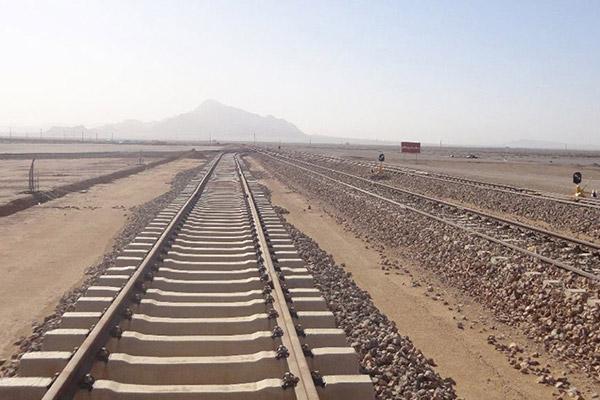 Yazd Dry Port